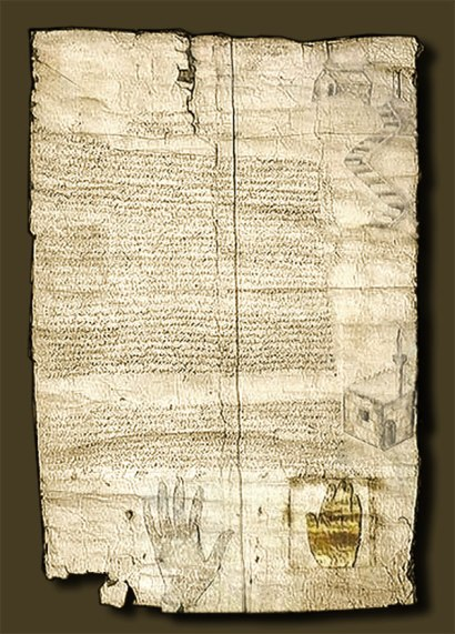 Photo of Letter said to be from the Prophet Muhammad (pbuh) to the Christians at Saint Catherine's Monastery